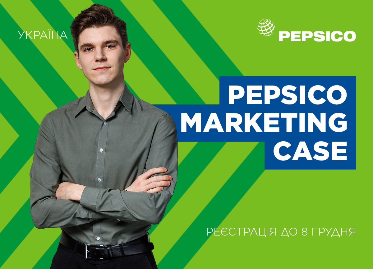 PepsiCo Marketing Case
